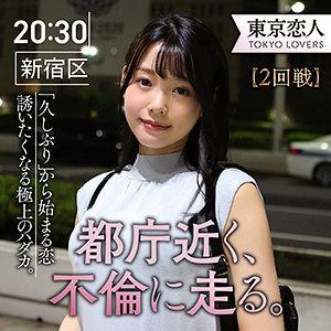 南弘子(26)