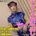 赤井えちか - えちか 2(ときわ映像 - TKWA-099