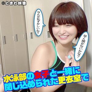深田結梨 - ゆうり(ときわ映像 - TKWA-119