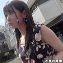杏羽かれん - カレン(ときわ映像 - TKWA-133