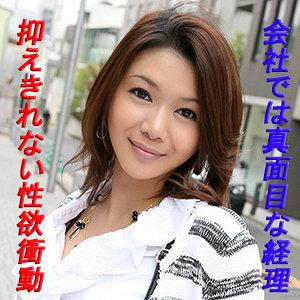 (≥o≤) - えり(Tokyo247 - TOKYO-537