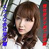 tokyo-538画像