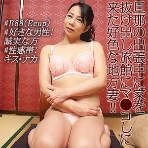 慶子 パッケージ写真