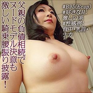 トランプ 寿子 trubm027
