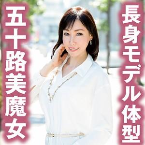 ゆきちゃん 55さい パッケージ写真