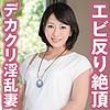 しおり(40)