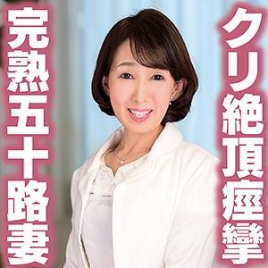 ひかりちゃん 59さい パッケージ写真