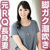 かおり(38)