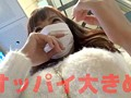 福島まなsample2