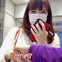 VOND premium - 福島まな - vondp057 - (≥o≤)