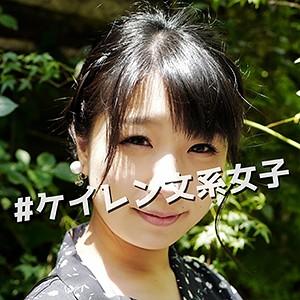 みひな - ふたば(クマネコ本舗 - VTCH-001