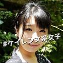 クマネコ本舗 - ふたば - vtch001 - みひな