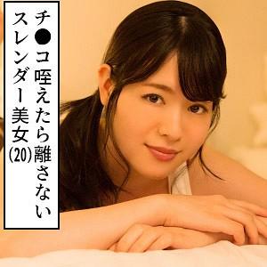 S-CUTE ゆきな with041