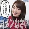 くるみ with042のパッケージ画像