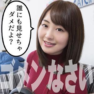 【with042】 くるみ 【S-CUTE】のパッケージ画像
