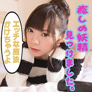 S-CUTE みお 4 with047