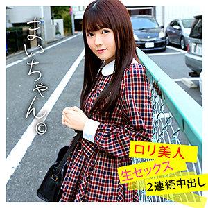 ワンチャンすこすこ.com まいちゃん wnso021