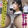 前乃菜々 - Nちゃん(ゆず故障 - Y-001