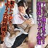 河合ゆい - Yちゃん(ゆず故障 - Y-002