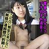 涼川みくり - Mちゃん(ゆず故障 - Y-005