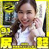 yaho-014画像