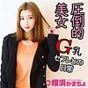紗栄子 ykmc019のパッケージ画像