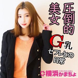 横浜かまちょ 紗栄子 ykmc019