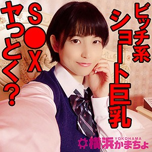 あいみちゃん 18さい パッケージ写真