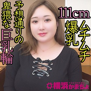 横浜かまちょ 友里 ykmc044