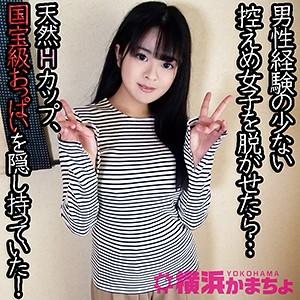 美紀ちゃん 22さい パッケージ写真