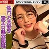 美咲かんな - ミサキ(YARITUBE ~ヤリチューブ~ - YRTB-002
