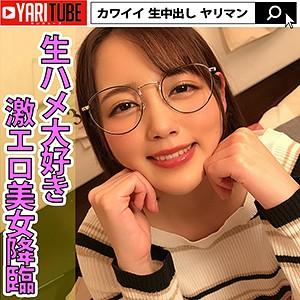 YARITUBE ~ヤリチューブ~ - ミサキ - yrtb002 - 美咲かんな