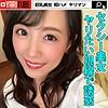 長瀬麻美 - マユミ(YARITUBE ~ヤリチューブ~ - YRTB-003