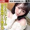 泉りおん - イズミ(YARITUBE ~ヤリチューブ~ - YRTB-005