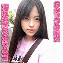 椿りか - りか(やり狂う!スケベなセフレ達 - YSS-076