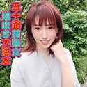 甘乃つばき - つばき(やり狂う!スケベなセフレ達 - YSS-087