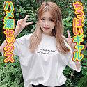 永瀬ゆい - ゆい(やり狂う!スケベなセフレ達 - YSS-089