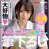 吉良りん - りん先生(ゾクゾクタイム - ZOCT-005