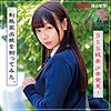 斎藤まりな - Marina(ゾクゾクタイム - ZOCT-022