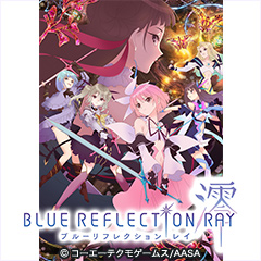BLUE REFLECTION RAY/澪
