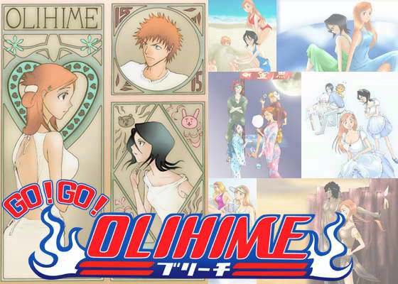 ORIHIME d_008939のパッケージ画像
