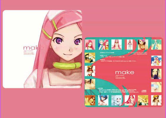 make d_009462のパッケージ画像