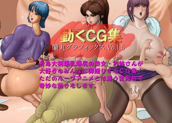 動くCG集