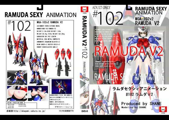 RAMUDA V2