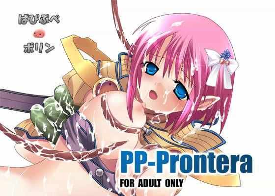 PP-Prontera