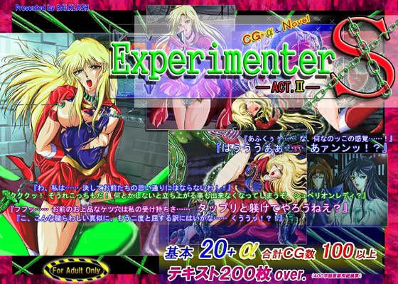 Experimenter S -ACTII-