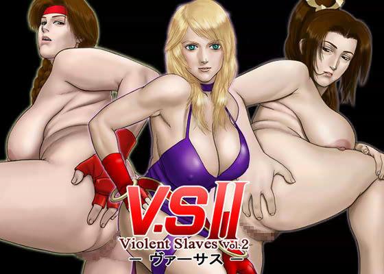V.S 2(ヴァーサス vol.2)