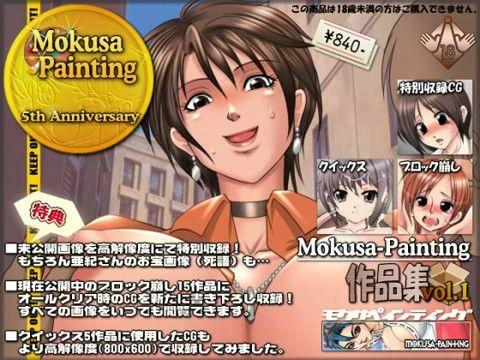 【ヤッターマン 同人】Mokusa-Painting作品集vol.1