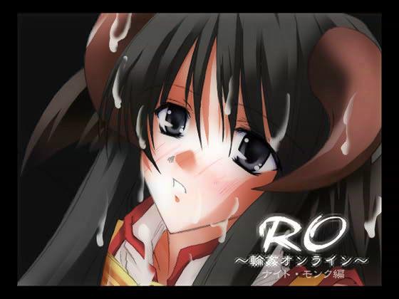 RO 〜輪●オンライン〜 ナイト・モンク編