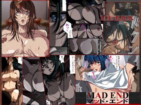 MAD END -マッド・エンド-